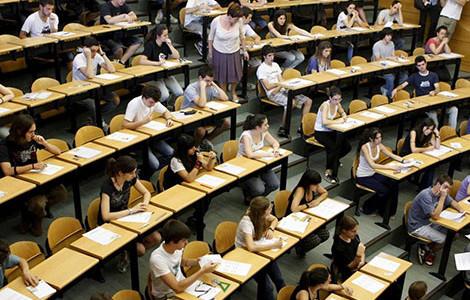 universitarios-no-quieren-ser-funcionarios